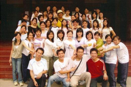 Nadine with Her Foshan University's Education College English Students; 2005