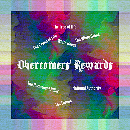 overcomers-rewards